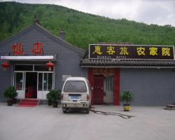 Wutaishan Huikelv Farm House