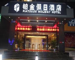 Zhuhai Platinum Holiday Hotel