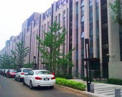 Beijing Yaju Theme Apartment