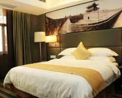 Days Hotel Great Wall Quanzhou