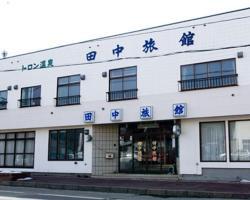 Erimo no Yado Tanaka Ryokan