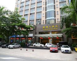 Long Zhou Grand Hotel