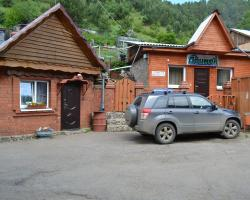 Lotsman Guest House
