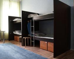 Hostel Sleep & Slippers