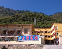 Jiuzhaigou Yougen Inn