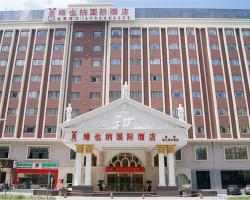 Vienna Hotel Shanghai International Tourism Resort Xiupu Road Branch