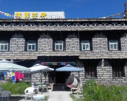 Daocheng Sukhavati Bloom Hostel