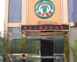 Xiang Tian Hotel