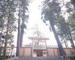 Isuzu Guest House