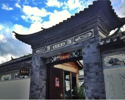 Lily Garden Hostel