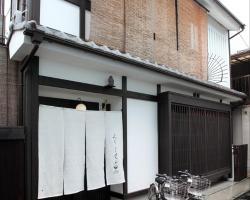 Kyoto Guesthouse Roujiya