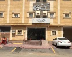 Lujain Al Gharbyah Furnished Units