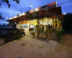 Sukhothai Hostel (Former Grandma Home Resort)