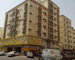 Sonaa Al Reyadah Hotel Apartments