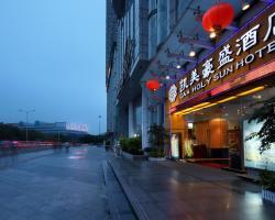 Shenzhen CAA Holy Sun Hotel, Luohu Railway Station