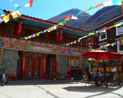 Jiuzhaigou Xiaozhen Yizhan Tibetan Boutique Inn