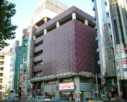 Capsule Inn Nagoya