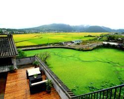Tengchong Colorful Jinglu Inn
