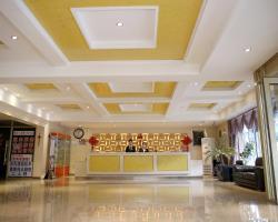 Harbin Hai Yue Hotel