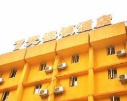 7Days Inn Chengdu Zhengfu Street Wenshufang