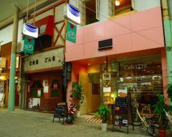 HTS Guest House Onomichi