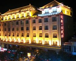 Dunhuang Han Tang Hotel