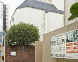 Shin-Okubo International Hotel Annex