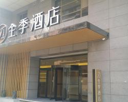 JI Hotel Xi'an Belltower Xin Cheng Square