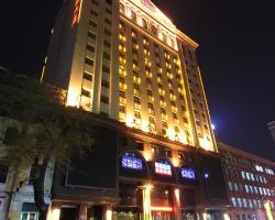 Heilongjiang Trade Union Business Hotel