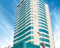 Hua Neng Hotel Jinan