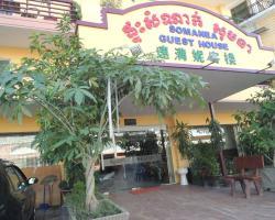 Somanea Guesthouse