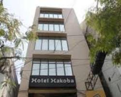 Hotel Hakoba