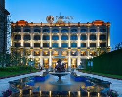H&Z Hotels Taiyuan