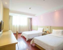 7Days Inn Binhai Airport