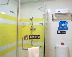 7Days Inn Yingkou Passenger Station