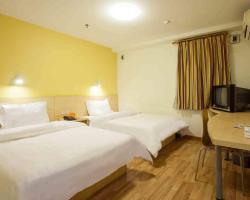 7Days Inn Changsha Mawangdui Ziwei Road
