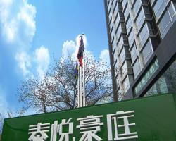 TaiYue Suites Beijing