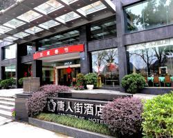 Yangshuo TangRenJie Hotel Mingshi Xi Yuan