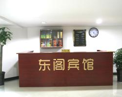 Dong Ge Hotel
