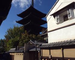 Kiyomizu Machiya Inn