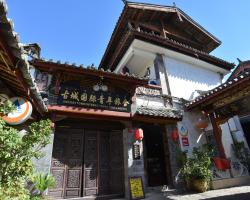 Lijiang Ancient Town International Youth Hostel