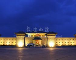 The Silk Road Dunhuang Hotel