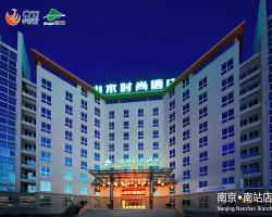Shanshui Trends Hotel Nanjing South Railway Station