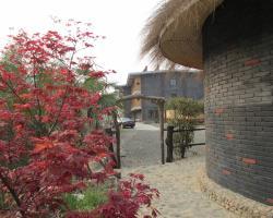 Moganshan Xiaoyao Holiday Inn