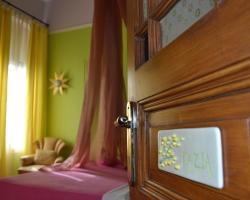 Vogiatzopoulou Guesthouse