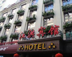Harbin Jiang Hong Hotel