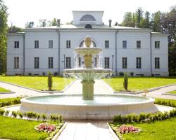 Ershovo Holiday Home