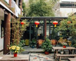 Suzhou Watertown Hostel