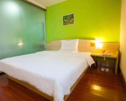 7Days Inn Wuyuan Tianyou Road