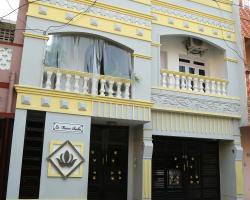 La Maison Radha